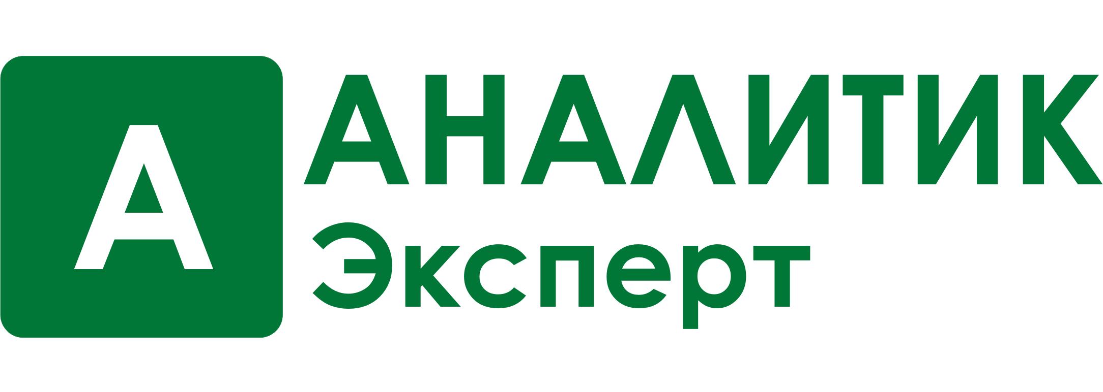 ООО «Аналитик Эксперт»